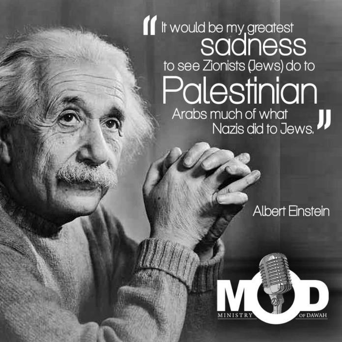 Albert Einstein Palestine quote