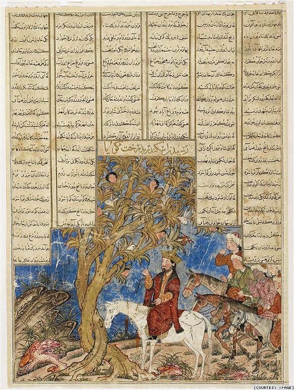 Persian-Epic-Ferdowsi-shahnameh-2