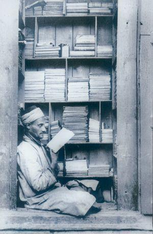 bookseller in jerusalem, palestine 1935