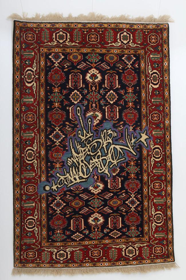 Faig-Ahmed-3-650x975