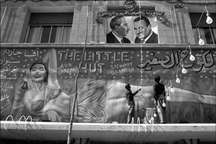 cinema 1950s