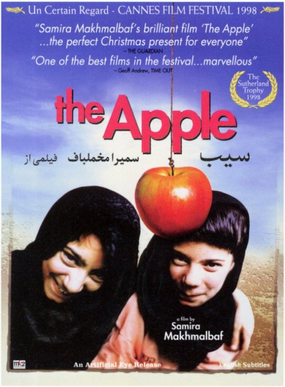 the-apple-movie-poster-1998-1020202597