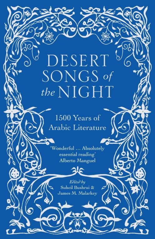 desert songs-xlarge