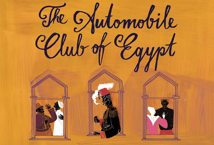 automobileclub